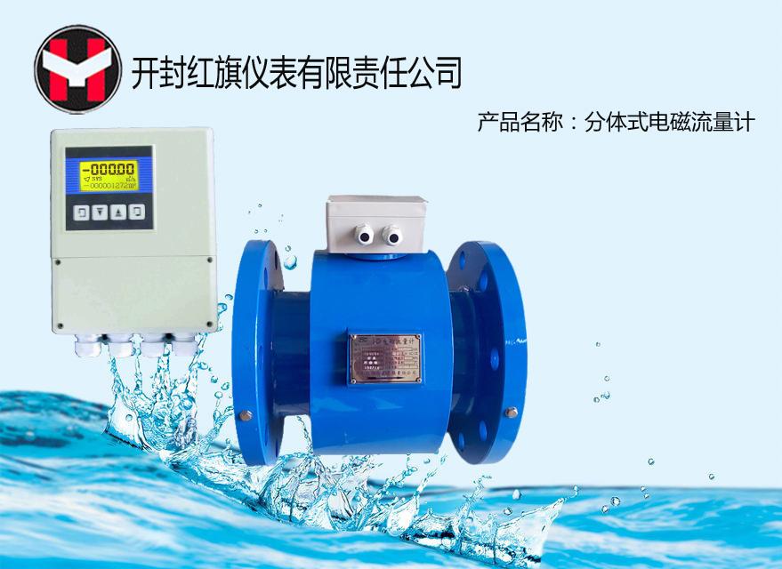 导致阴极保护电路在传感器之间隔离有时候会杂散电流过大,若电解槽